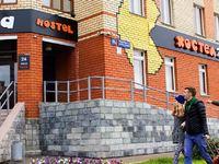 Зебра, хостел (Казань, просп. Фатыха Амирхана, 18а)
