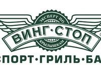 Wing Stop (Ростов-на-Дону, ул Малиновского, д 25)