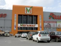 Многофункциональный торговый центр (г Ростов-на-Дону, ул Пойменная, д 1)