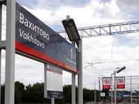 Железнодорожная станция Вахитово (Казань, ул. Каучуковая, 5а)