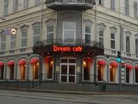 Dream Cafe (Казань, ул. Карла Маркса, 50/8)