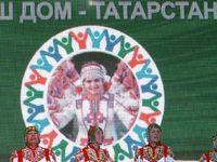 ГБУ Дом дружбы народов Татарстана (Казань, ул. Павлюхина, 57)
