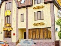 Отель Вилла Диего (Ростов-на-Дону, ул. Плиева, 65)
