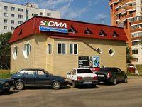 Сигма (Казань, ул. Гаврилова, 26а)