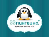 33 пингвина (Ростов-на-Дону, микрорайон Северный, просп. Космонавтов, 2/2, ТЦ Вавилон)