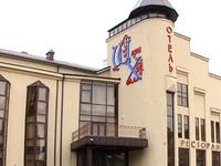 Отель «Шери Холл» (Ростов-на-Дону, ул. 9-я Линия, 13)