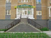 Сальма (Казань, ул. Адоратского, 1)