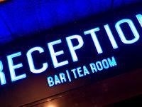 "Ночной клуб ""Reception Bar"" (Казань, ул Пушкина, д 17)"