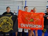 Division (Казань, ул. Тихомирнова, 11)