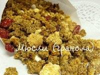 Десерты для диеты Дюкан (Ростов-на-Дону, Рыночный пер., 11)