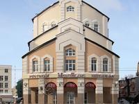 Ресторан MontBlanc (Казань, ул. Лево-Булачная, 30)