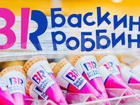 Баскин Роббинс (Ростов-на-Дону, просп. Михаила Нагибина, 32)