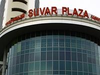 ТЦ Suvar Plaza (Казань, ул. Спартаковская, 6)