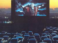 Автомобильный кинотеатр Moonlight (Ростов-на-Дону, ул. Шоссейная, 35а)