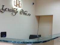 Центр Отель на Пушкинской (Ростов-на-Дону, ул. Пушкинская, 173)