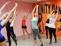 Школа танцев Trinity Dance (Ростов-на-Дону, Буденновский просп., 92а)