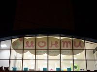 Детский игровой центр Монти (Ростов-на-Дону, просп. Королева, 4б)