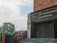 Армения (Казань, ул. Пионерская, 8а)