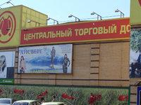 ТД Муравейник (Казань, ул. Габдуллы Тукая, 2)