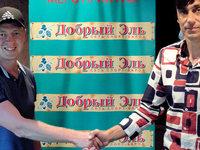 Добрый Эль (Ростов-на-Дону, ул. Большая Садовая, 122)
