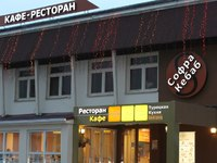 Ресторан Софра кебаб (Казань, ул. Декабристов, 131д)