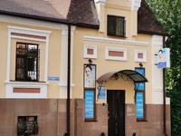 Салон китайского массажа Healty Joy (Ростов-на-Дону, ул. Социалистическая, 86а)