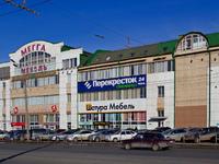 Торговый центр Сибирский тракт (Казань, Сибирский тракт, д 34)