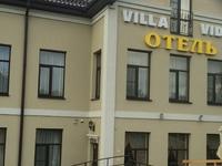ИП Коробкина И.В. (Отель Вилла Вида ) Hotel Villa-Vida (Ростовская обл., Аксайский р-н, Аксай, ул. Комсомольская, 4)