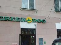 Green dog (Казань, ул. Бутлерова, 45)