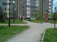 Сквер Карбышева (Казань, ул. Карбышева)