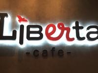 Кафе Либерта  (Ярославль, ул Свободы, д 87А )