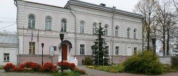 Городской выставочный зал имени Н.А. Нужина (Ярославль, ул. Свободы, 15)