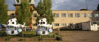 Аэропорт Левцово (Ярославская обл., Ярославский р-н, Григорьевское с., аэропорт Левцово)