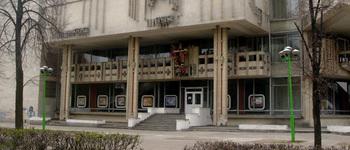 Театр Юного Зрителя (Ярославль, ул. Свободы, 23)