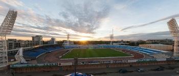 Стадион Шинник (Ярославль, пл. Труда, 3)