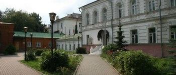 Музей истории города Ярославля (Ярославль, Волжская наб., 17)