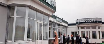 Аэропорт Туношна (поселок Туношна-городок 26, д 2 )