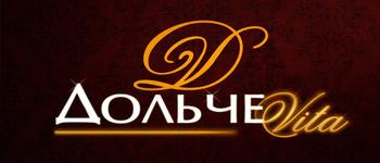 Dolche Vita (Ярославль, ул. Свободы, 62б)