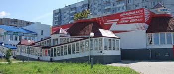 Zиг-Zаг (Ярославль, ул. Бабича, 21)