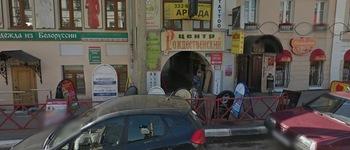Кофейный автомат «Barista Vending»  (Ярославль, ул. Большая Октябрьская, 29)