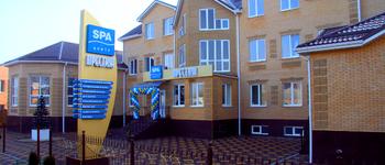 СПА-центр Престиж (Аксай, ул Чапаева, д 274Б)