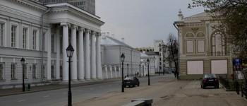 Музей истории Казанского университета (Казань, ул. Кремлевская, 18)