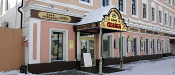 Кафе Сказка (Казань, ул. Баумана, 58)