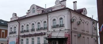 """Ресторан """"Купеческое собрание"""" (Казань, ул. Петербургская, 80)"""