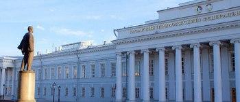 КФУ Зоологической музей имени Эверсмана (Казань, ул Кремлевская, д 18)