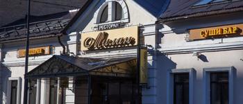 Ресторан Милан (Казань, ул Бутлерова, д 43 )