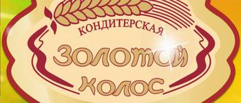 Золотой колос (Ростов-на-Дону, просп. Королева, 10/3)