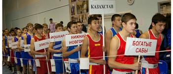 Центр бокса Али (Казань, ул Сибгата Хакима, д 67)