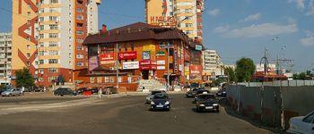 Торговый дом Имера (Казань, просп. Ямашева, 92а)