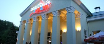 Кинотеатр Иллюзион (Ростовская обл., Батайск г., ул. Кирова, 51б)